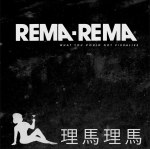 "Rema-Rema 'What You Could Not Visualise' 12"" artwork"